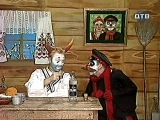 Каламбур: Рога и копыта (1 Сезон, 9 Серия)